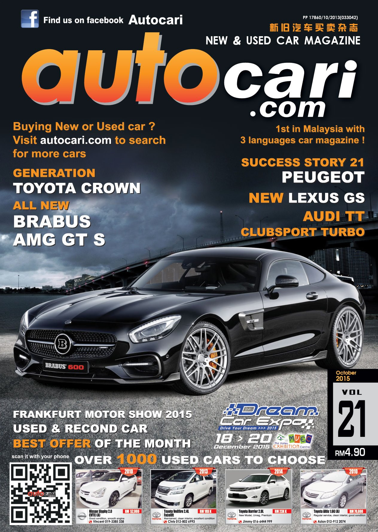 Autocari - Ebook Site